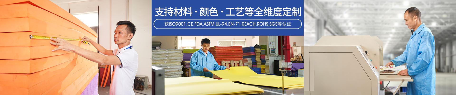 富利凯-支持材料,颜色,工艺等全维度定制
